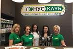 ТОНУС-КЛУБ® открыл новые клубы сети в регионах России