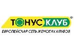 ТОНУС-КЛУБ создает новые форматы клубов