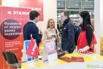 """С 30 марта по 1 апреля международная риэлторская компания """"Этажи"""" приняла участие в специализированной выставке по франчайзингу BUYBRAND Franchise Market 2017"""