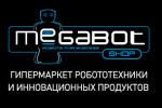 MegaBot открывает 6 Представительство на территории России и на этот раз едет покорять Уфу