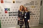 Учредители сети ТОНУС-КЛУБ® выступили с докладом на форуме малого и среднего предпринимательства «Бизнес Карелии – возможности роста»