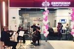 «Еврочехол» празднует открытие новых магазинов