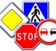Продажа и монтаж дорожного и парковочного оборудования