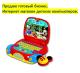 Интернет-магазин детских компьютеров