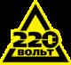 Франшиза электроинструмента «220 Вольт»