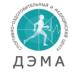 Франшиза федеральной сети реабилитационных центров «ДЭМА»