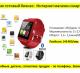 Интернет-магазин Smart-часов