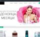Интернет-магазин косметики. 20+ заказов/день