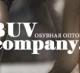 Интернет-магазин оптовой продажи обуви и аксессуаров