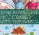 "ООО ""ФинКонсалт"""