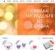 Интернет-магазин Израильской косметики + товар + сайт квартиры израиля