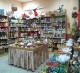 Магазин конфет в жилом массиве. Более 5 лет работы