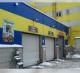 Автомойка с прибылью 170000 руб.ППА