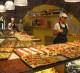 Пиццерия с доставкой, Новокосино.