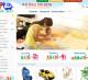 Гипермаркет товаров для малышей