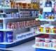 Магазин стройматериалов с товарным остатком на 2 млн.руб.