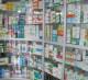 Аптека известного бренда в центре