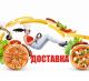Доставка еды в Московской области. 3 года работы