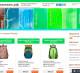 Продам интернет-магазин городских рюкзаков