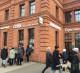 Кафе у метро Курская, очень проходное место - Арма