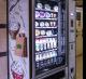 Сеть вендинговых аппаратов молочной продукции