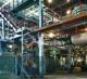 Крупный химический завод