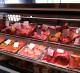Продается мясной магазин (Продукты) в минуте от метро