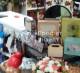Цветочный магазин в Одинцово