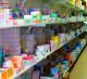 Аптечный склад в Подмосковье