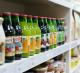 Магазин натуральных продуктов, с подтверждаемой прибылью