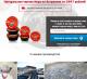 Интернет-магазин рыбных деликатесов с прибылью 97 000 руб