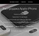 """Интернет-магазины iPhone, работа по системе """"дропшиппинг"""""""