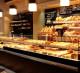 Пекарня с подтвержденной прибылью возле м. Международная