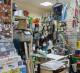 Магазин хоз. товаров и инструментов