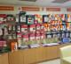 Магазин ортопедических товаров
