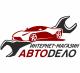 Интернет-магазин сканеров для диагностики оборудования автомобилей