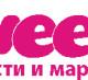 Розничный магазин по продаже сладостей в г.Зеленоград
