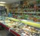 Магазин продуктов в центре
