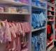 Магазин детской одежды в центре города