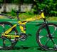 Интернет-магазин велосипедов с литыми дисками