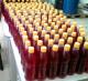 Производство соков и морсов