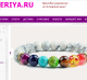 Интернет-магазин бижутерии Bijouteriya.ru