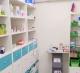 Перспективная аптека с бессрочной лицензией