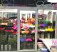 Магазин цветов и подарков с отличной репутацией