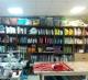 Ателье по пошиву штор и домашнего текстиля