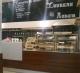 Пекарня в ЦАО с прибылью 250 000 руб/мес