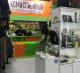 Комиссионный магазин с прибылью 400 000 руб/мес