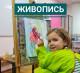 Продается центр для развития детей м. Текстильщики