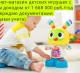 Интернет-магазин детских товаров. Доход от 1,6 млн