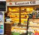 Магазин хлебобулочной продукции по франшизе крупной сети